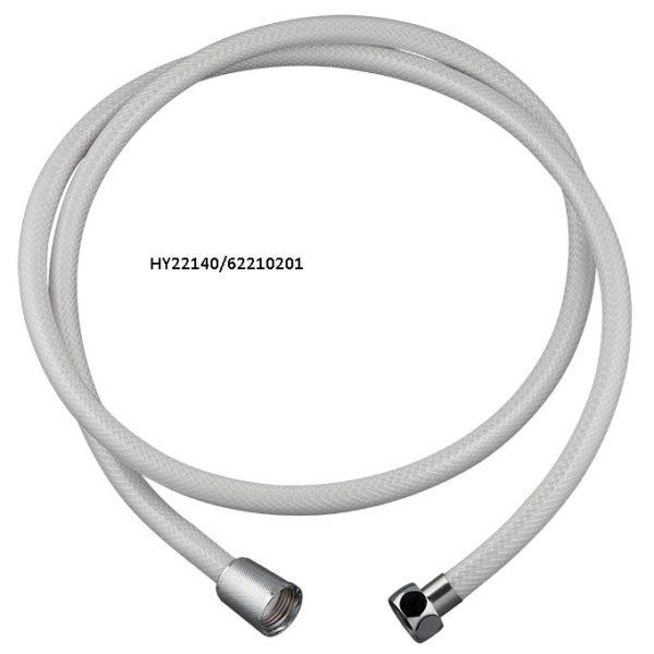 HY22140PVC LISSE BLANC, flexible de douche en pvc lisse, collection essential